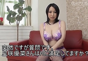 Asian Big Breasted Babe mastervates not far from toy -pov